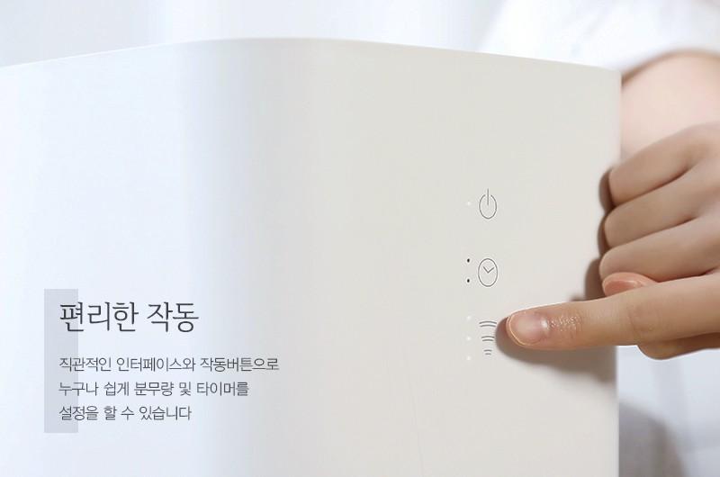 특허받은 워터튜브 초음파 가습기 A820 - 에비에어, 79,000원, 가습기, 가습기/에어워셔